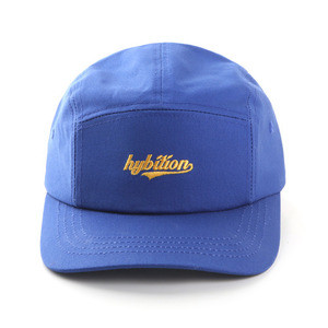 하이비션 - Logo Camp Cap Blue
